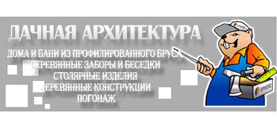 ООО Фреза