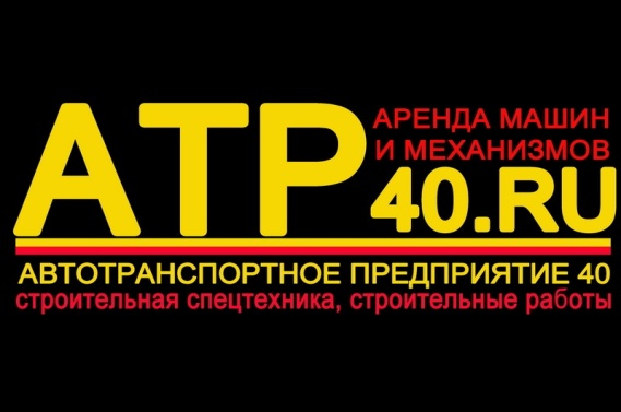 АТП40