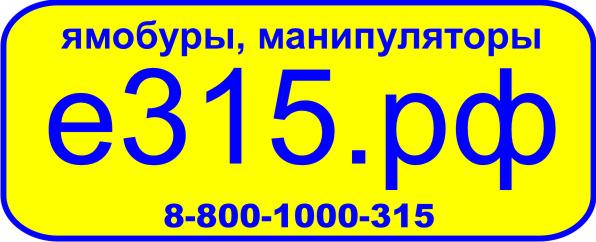 """ООО """"Специальный автомобильный транспорт"""""""