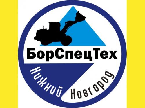"""ООО """"БорСпецТех"""""""