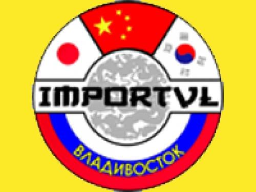 "ООО ""Импорт ВЛ"""