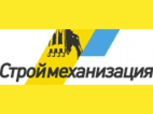 """ОАО """"Строймеханизация"""""""