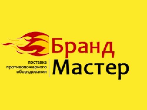 """ООО """"Бранд Мастер"""""""