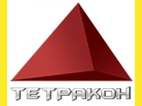 Тетракон