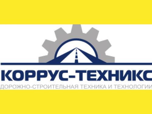 КОРРУС-Техникс