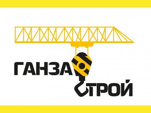 """ООО """"ГанзаСтрой"""""""