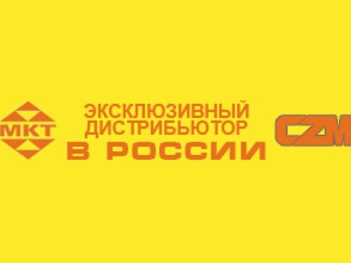 ОАО «Нордград-МКТ»