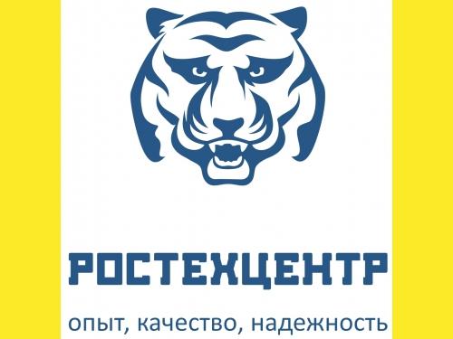 ООО Ростехцентр