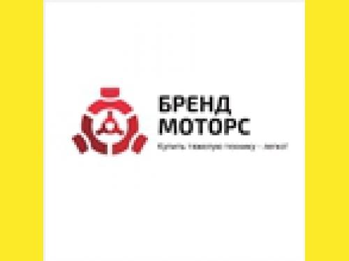 """ООО """"БРЕНД МОТОРС"""""""
