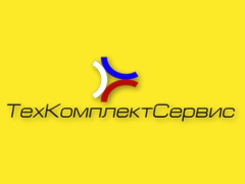 "ООО ""ТехКомплектСервис"""