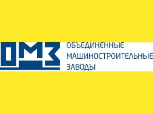 """ООО """"ОМЗ - Литейное производство"""""""