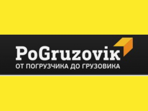 PoGruzovik.ru