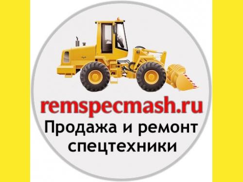ООО Ремспецмаш