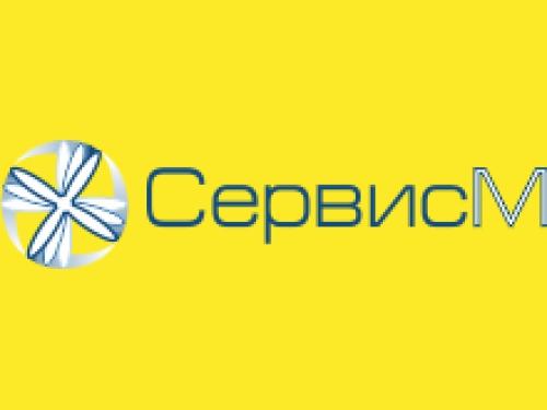 СервисМ, ООО