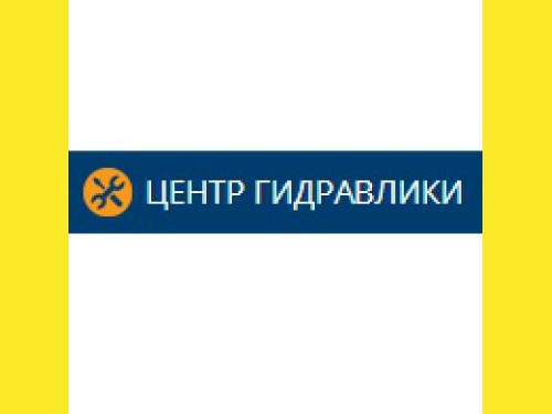 """""""Центр гидравлики ТЕХНО-М"""""""