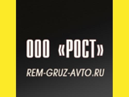 ООО Рост-Сервис