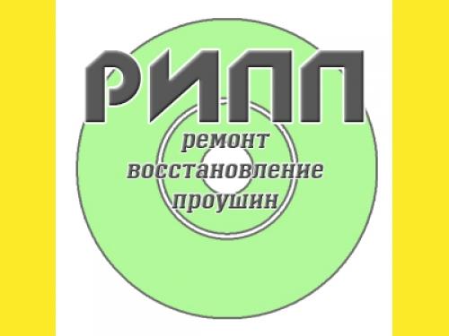ООО РИПП