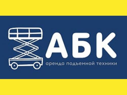 ООО Автоблок