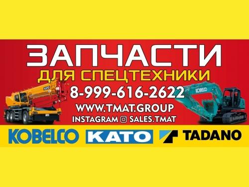 """ООО """"Импарт ДВ"""""""
