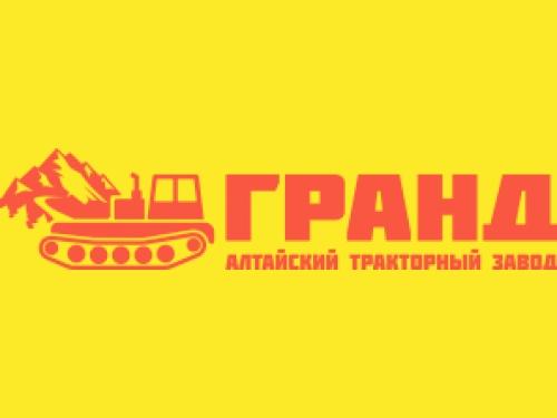 ООО АТЗ Гранд