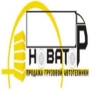 "ООО ""ГРУППА КОМПАНИЙ ""НОВАТОР"""
