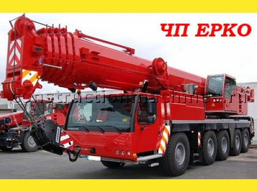 Услуги автокрана 100 тонн Киев, кран 100 тонн аренда в Киеве и по Украине.