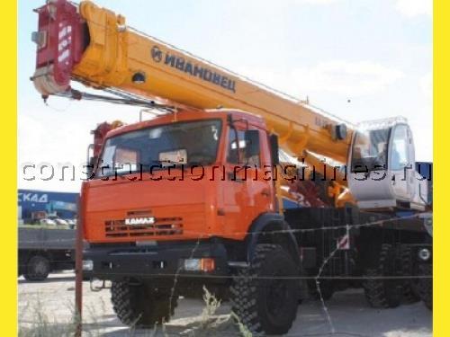 Продажа Автокран  КС-45717К-3Р (Ивановец)