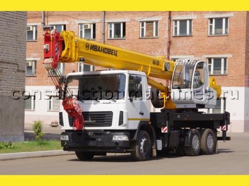 Автокран КС-45717А-1Р (Ивановец)
