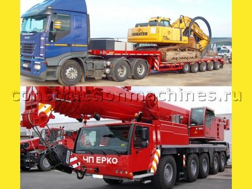 Перевозка тяжеловесных грузов Житомир, перевозка спецтехники Киев.