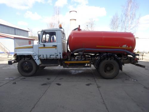 Продам Газ      КО-503В-2