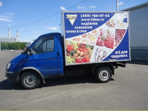 ГАЗ Соболь 2747