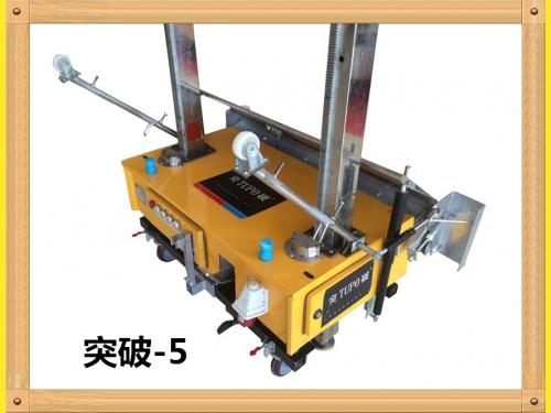 робот-штукатур TUPO-5-1200