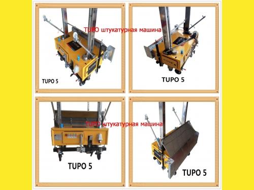 Штукатурная машина TUPO-5-1000