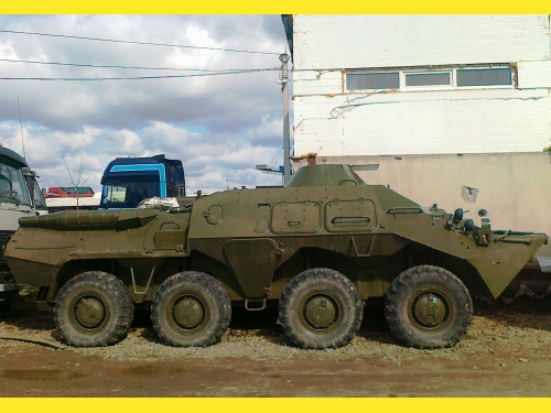 Плавающий пневмо-колесный тягач ГАЗ-59037 ( БТР-80 )
